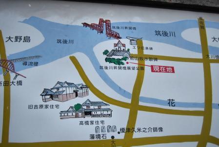 昇開橋渡り初め 003 - コピー