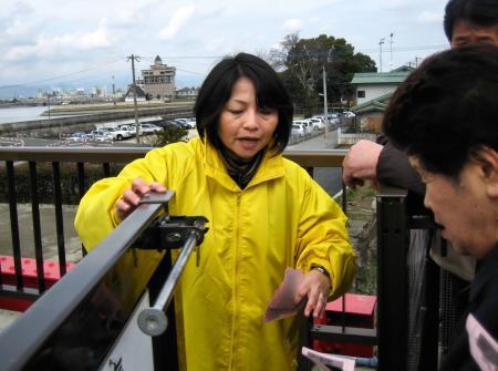 昇開橋渡り初め 075 - コピー