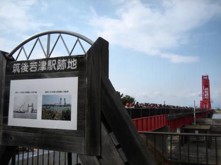 昇開橋 2 008 - コピー