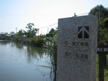 柳川の川下り 076 - コピー