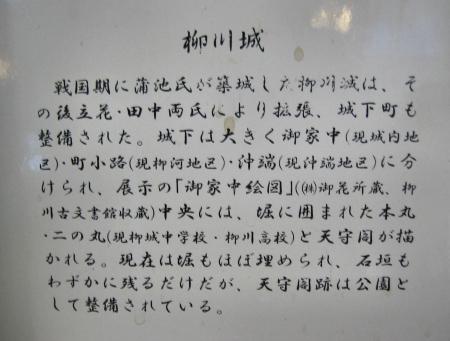川下り2 064 - コピー