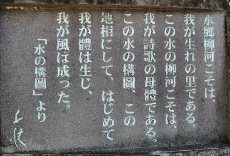 川下り2 074 - コピー