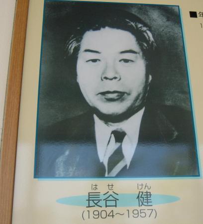 柳川の川下り 123 - コピー