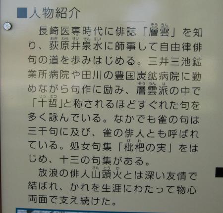川下り2 098 - コピー