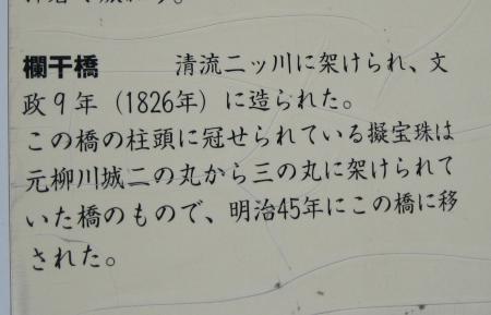 川下り2 011 - コピー