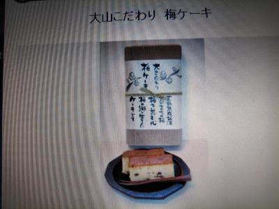 お菓子 079