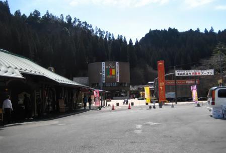 大山町の梅 129 - コピー