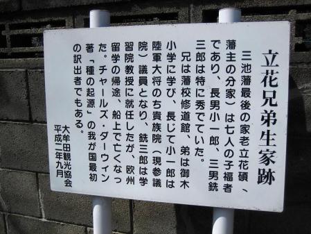 三池初市 004 - コピー