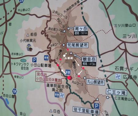小岱山 人形岩 002 - コピー