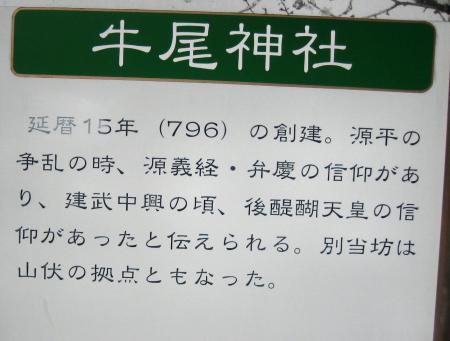 牛尾梅園 082 - コピー