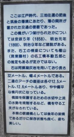 三池初市 138 - コピー