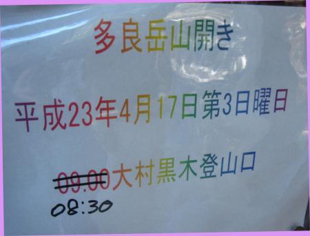 マンサク 018 - コピー
