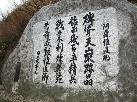 天山 108 - コピー