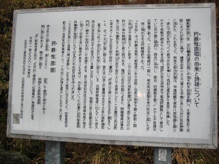 天山 107 - コピー