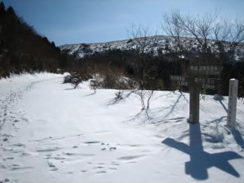 天山へ登る 043 - コピー