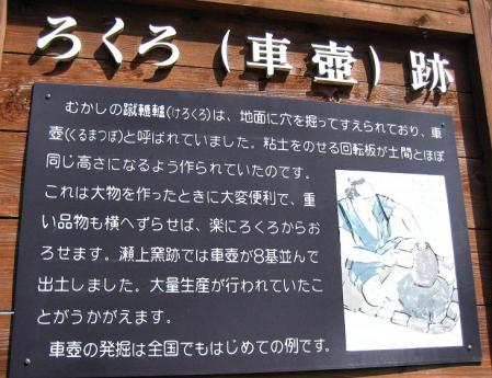 小岱山焼き物 035 - コピー