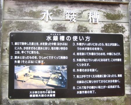 小岱山焼き物 040 - コピー