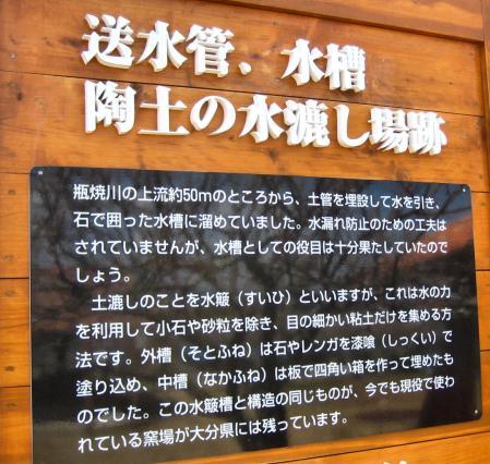 小岱山焼き物 043 - コピー