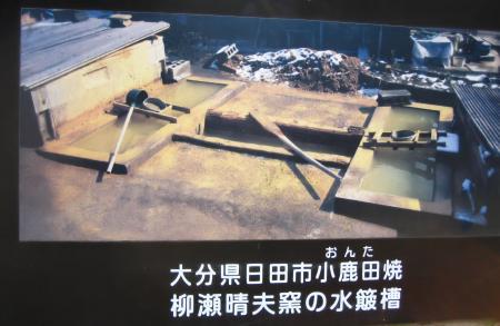 小岱山焼き物 041 - コピー