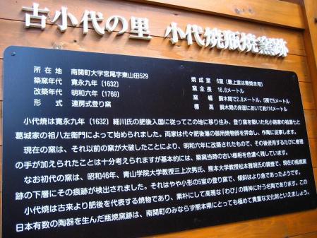 小岱山焼き物 141 - コピー