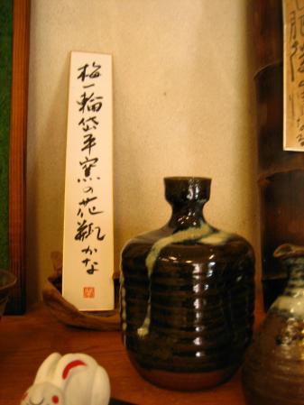 小岱山焼き物 090 - コピー