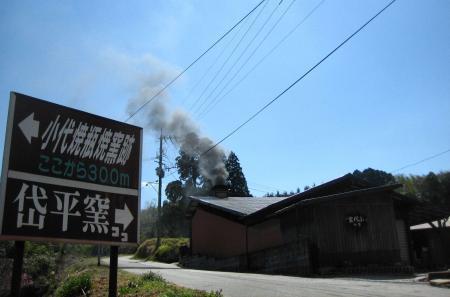 小岱山焼き物 128 - コピー