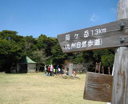 小岱山の花 093 - コピー