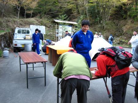 カラ迫山開き 018 - コピー