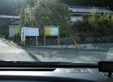 カラ迫山開き 015 - コピー