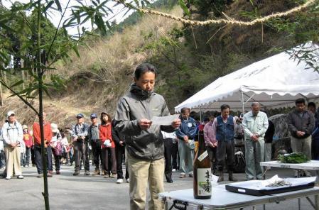 カラ迫山開き 041 - コピー
