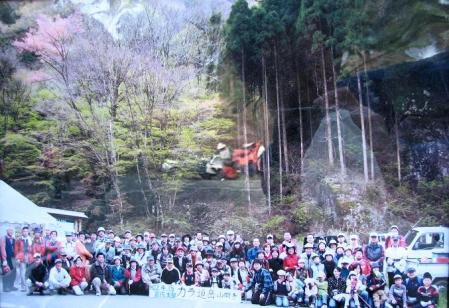 カラ迫山開き 032 - コピー