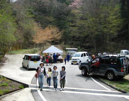 カラ迫山開き 214 - コピー