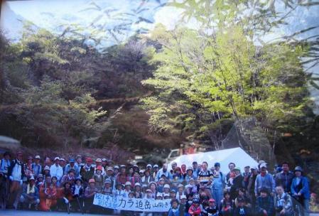 カラ迫山開き 033 - コピー