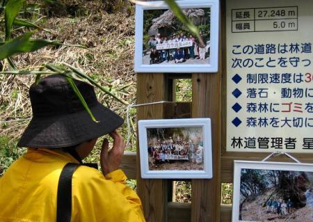 カラ迫山開き 199 - コピー