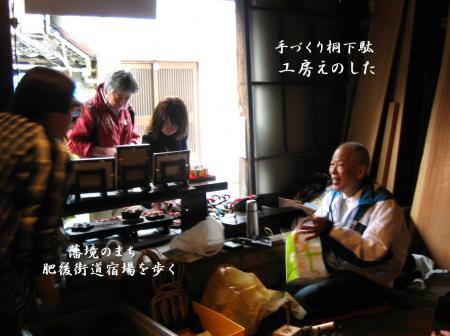 庇護街道 103 - コピー (2)