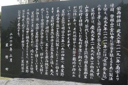 石割岳 192