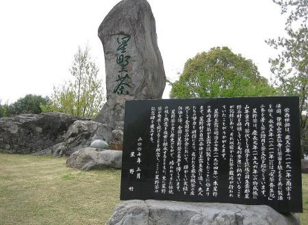 石割岳 191
