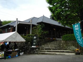 石割岳 185