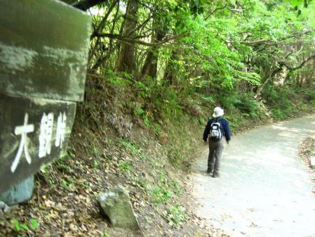 清水山 033