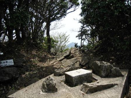釈迦岳 040
