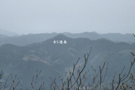 釈迦岳 113