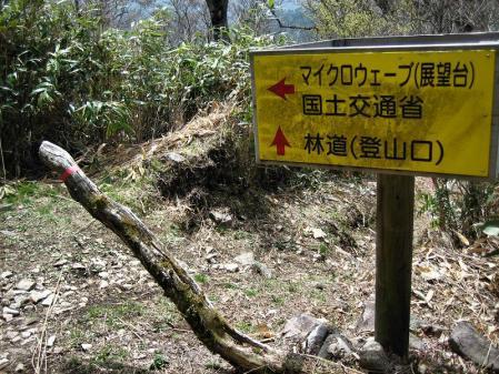 釈迦岳 035