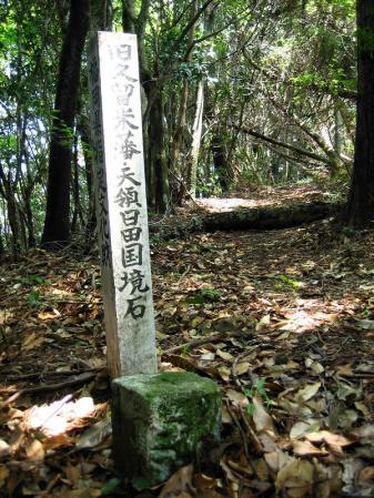 熊渡山 067