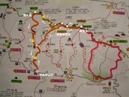 登山 002