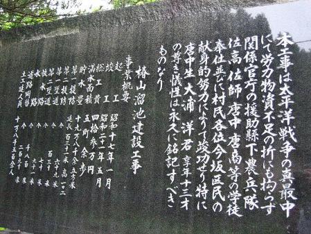 椿山 002