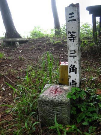 椿山 057