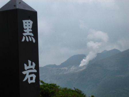 泉水山 067