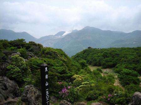 泉水山 070