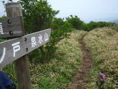 泉水山 079