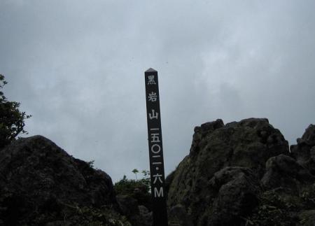 泉水山 059